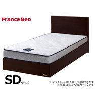 フランスベッド セミダブルフレーム チョイスミーF 300引無 GDB
