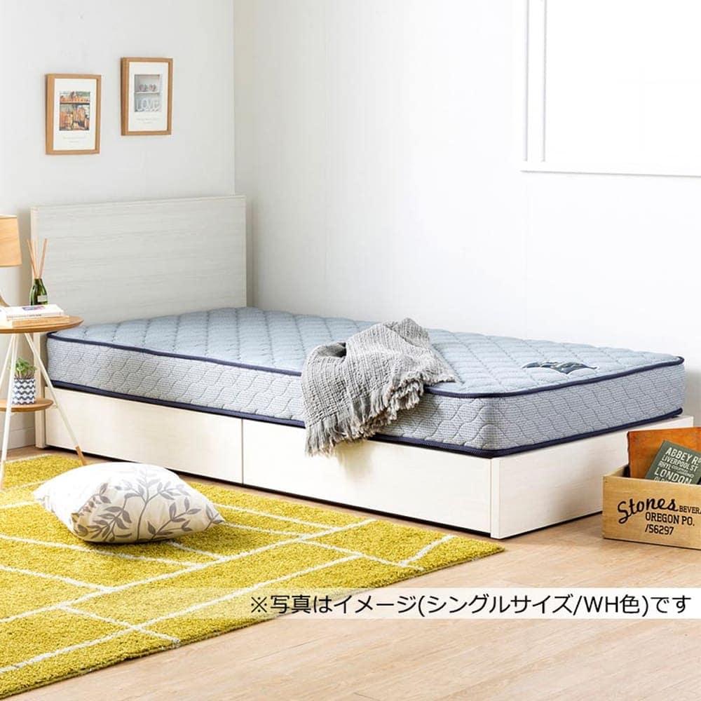 フランスベッド セミシングルフレーム チョイスミーF 260引付 WH