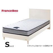 フランスベッド シングルフレーム チョイスミーF 260レッグ WH