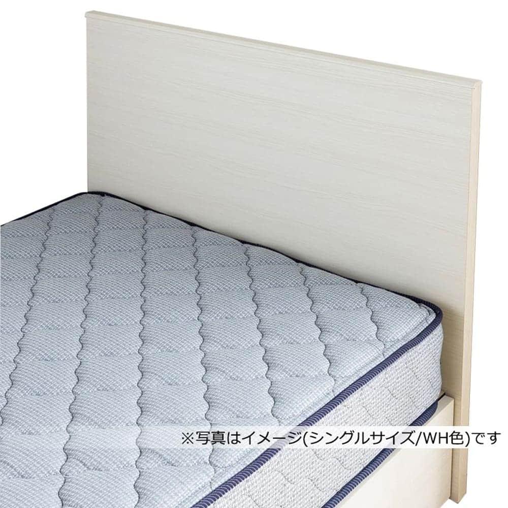 フランスベッド シングルフレーム チョイスミーF 300レッグ WH