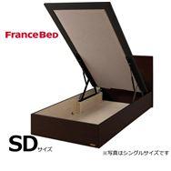 フランスベッド セミダブルフレーム チョイスミーF 300縦リフト GDB