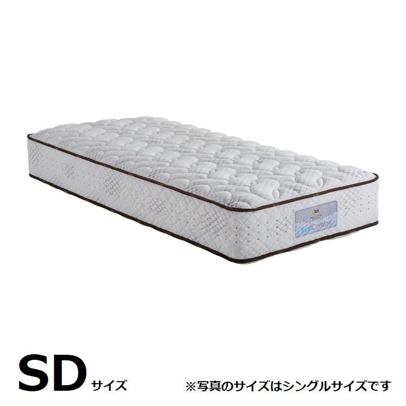 セミダブルマットレス サータトラストコンフォート7.7F1N:コイル高7.7インチ(交互配列)