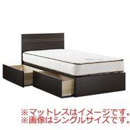 ダブルフレーム イーポイント2703 BOX(引出)335H EO