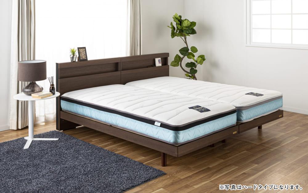 :フランスベッドの最高級マットレス