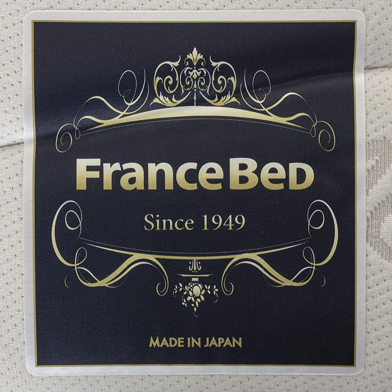 フランスベッド セミダブルマットレス Ag−ブレスク PW:安心の国産