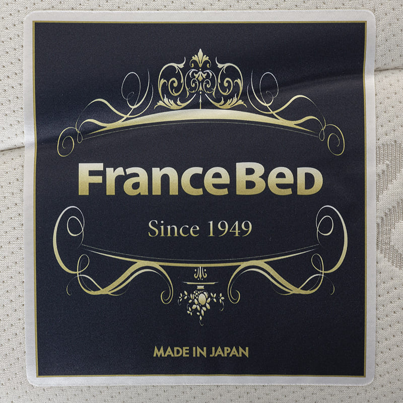 フランスベッド クイーン1マットレス Ag−ブレスク PW:安心の国産