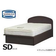 シモンズ シエラ ラウンド�U セミダブルフレーム 深型リフト DK(ダーク) ※マットレス別売※