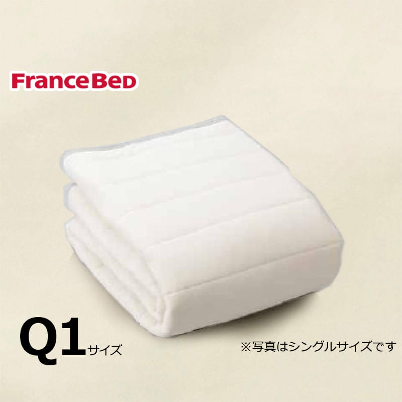 寝装品3点パック ウールブレンドSTD3点 Q1 キナリ:リバーシブル使用のベッドパット