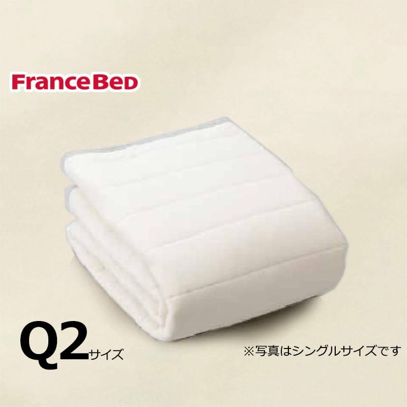 寝装品3点パック ウールブレンドSTD3点 Q2 キナリ:リバーシブル使用のベッドパット