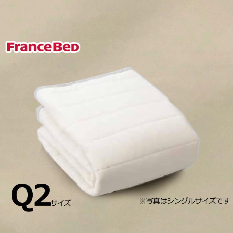 寝装品3点パック ウールブレンドSTD3点 Q2 ベージュ:リバーシブル使用のベッドパット