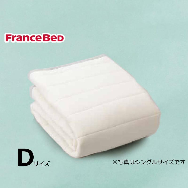 寝装品3点パック ウールブレンドSTD3点 D ブルー:リバーシブル使用のベッドパット