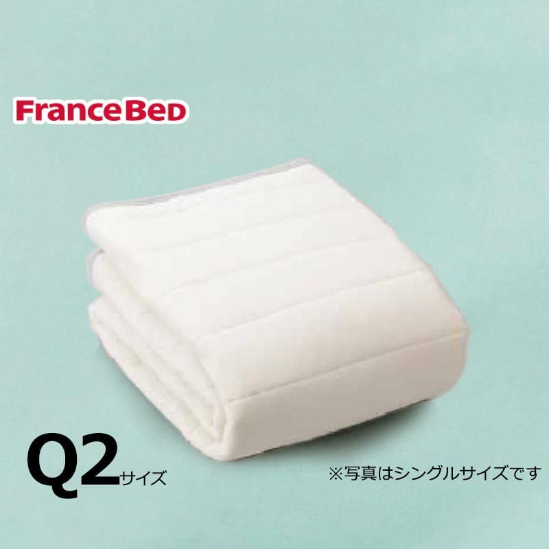 寝装品3点パック ウールブレンドSTD3点 Q2 ブルー:リバーシブル使用のベッドパット