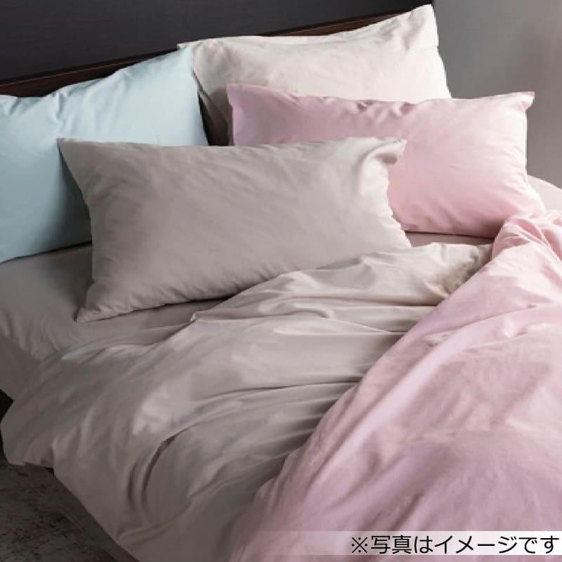 寝装品3点パック ウールブレンドSTD3点 Q2 ブルー