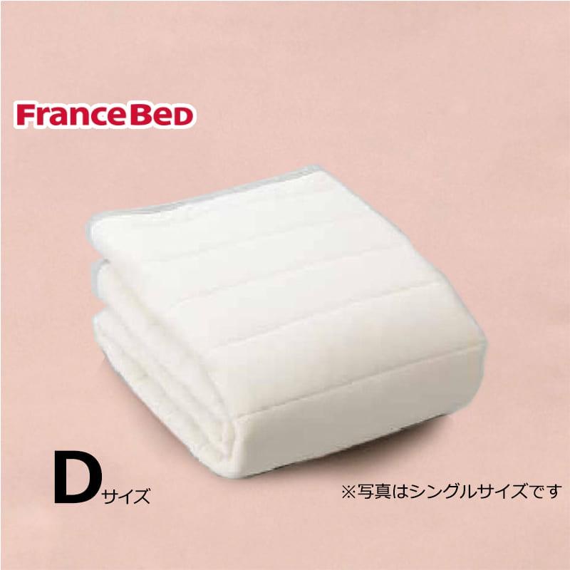 寝装品3点パック ウールブレンドSTD3点 D ピンク:リバーシブル使用のベッドパット