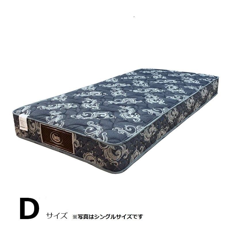 ベッドマットレス ダブルマットレス ペディック86S 5.8 ST�U BL:全米売上NO.1マットレスブランド サータ