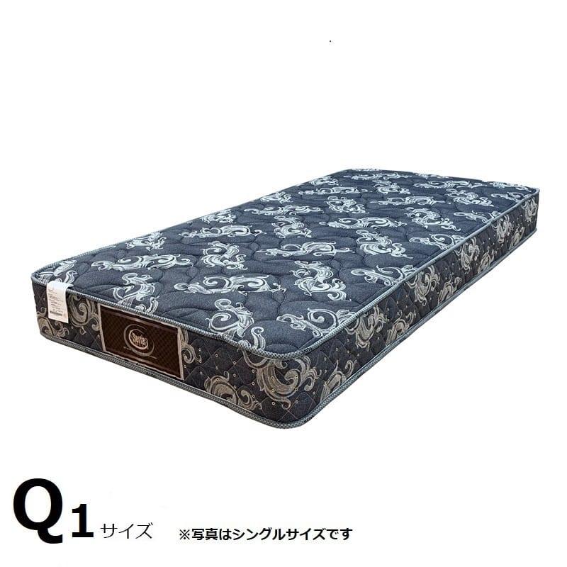 ベッドマットレス クイーン1マットレス ペディック86S 5.8 ST�U BL:全米売上NO.1マットレスブランド サータ
