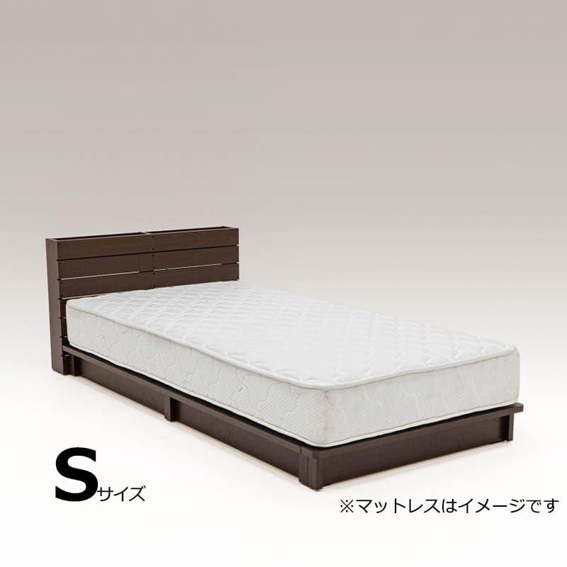 シングルフレーム パレット DBR ※マットレス別売※:DIYで人気のパレットをイメージしたデザインのベッドフレームです。