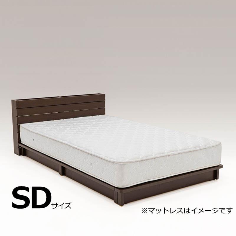 セミダブルフレーム パレット DBR ※マットレス別売※:DIYで人気のパレットをイメージしたデザインのベッドフレームです。