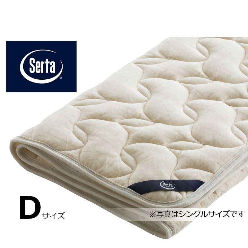 ベッドパッド D(ダブル) サータLXウール PD150 ベージュ:柔らかさと機能性を追求した、洗えるサータブランドパッド。