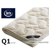 ベッドパッド Q1(クイーン1) サータLXウール PD150 ベージュ