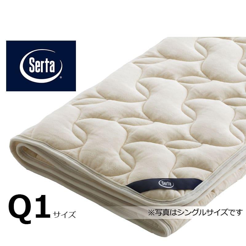 ベッドパッド Q1(クイーン1) サータLXウール PD150 ベージュ:柔らかさと機能性を追求した、洗えるサータブランドパッド。