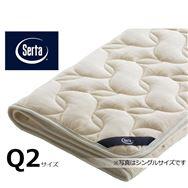 ベッドパッド Q2(クイーン2) サータLXウール PD150 ベージュ