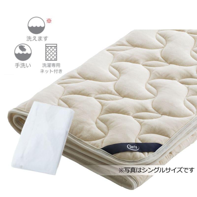 【寝装品3点セット】サータLXウール SD(セミダブル) H30 PD150 ブラウン