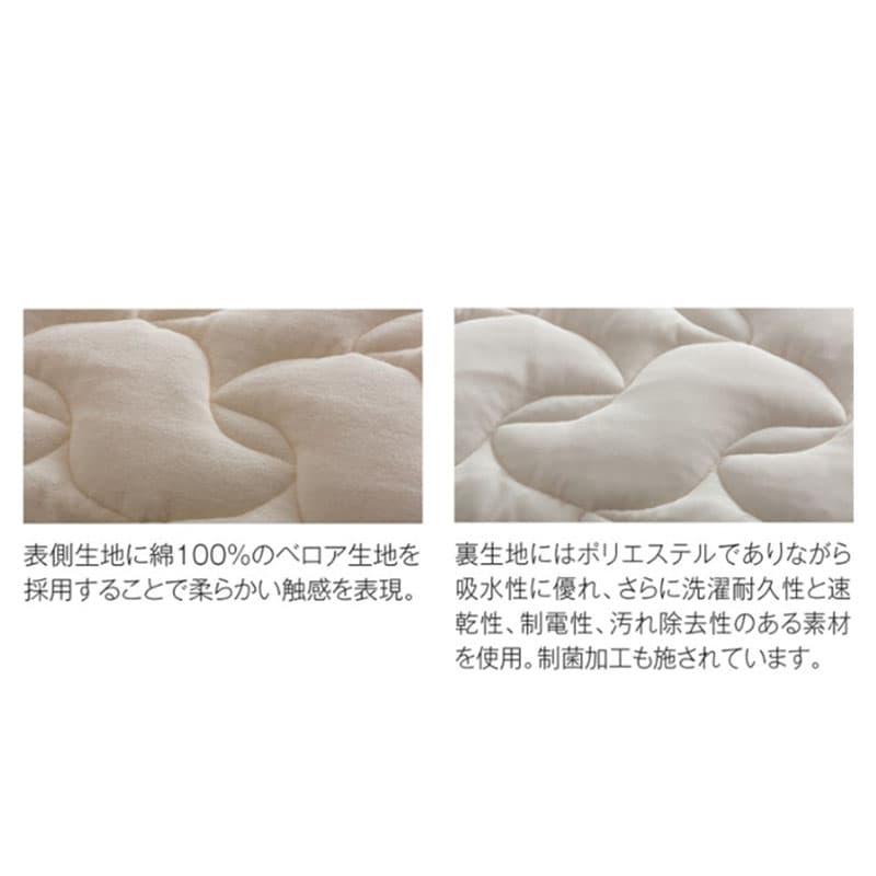【寝装品3点セット】サータLXウール D(ダブル) H30 PD150 パープル