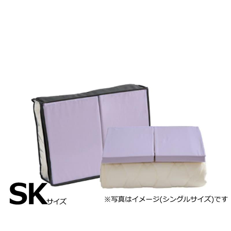 【寝装品3点セット】サータLXウール セミK(セミキング) H36 PD150 パープル:柔らかさと機能性を追求した、洗えるサータブランドパッド。