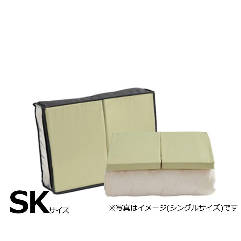 【寝装品3点セット】サータLXウール セミK(セミキング) H45 PD150 グリーン:柔らかさと機能性を追求した、洗えるサータブランドパッド。