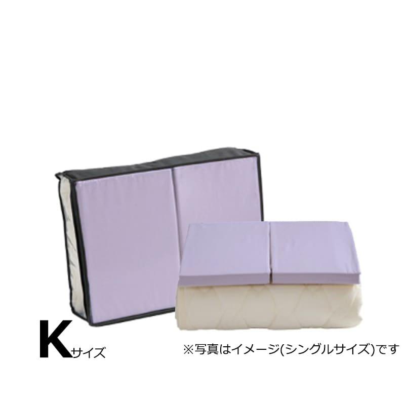 【寝装品3点セット】サータLXウール K(キング) H45 PD150 パープル:柔らかさと機能性を追求した、洗えるサータブランドパッド。
