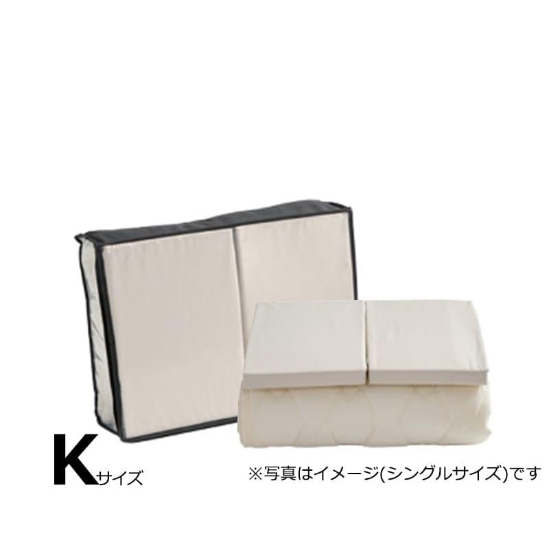 【寝装品3点セット】サータLXウール K(キング) H45 PD150 ナチュラル:柔らかさと機能性を追求した、洗えるサータブランドパッド。