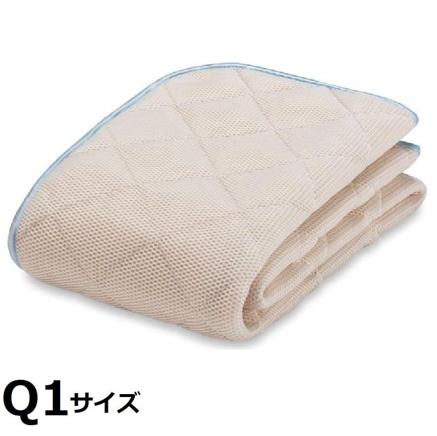 寝装品パッド単品 【フランスベッド】オールシーズンメッシュパッド Q1:年中快適に使えます