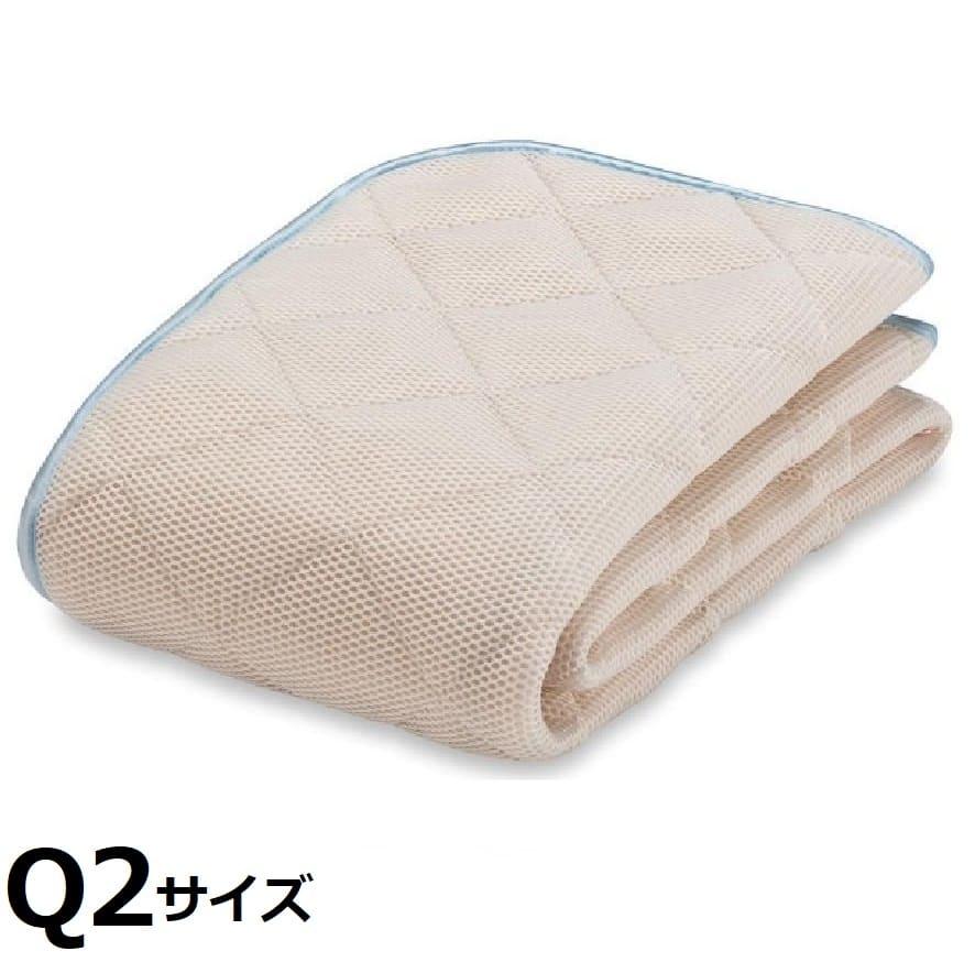 寝装品パッド単品 【フランスベッド】オールシーズンメッシュパッド Q2:年中快適に使えます
