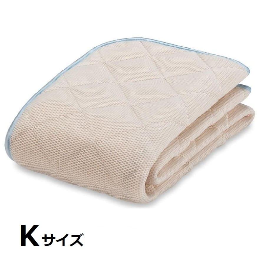 寝装品パッド単品 【フランスベッド】オールシーズンメッシュパッド K:年中快適に使えます