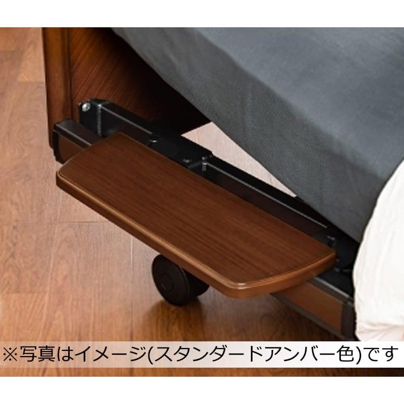 GXサイドテーブル(オーク):◆お客様の身体状況に応じて2モーターから4モーターまで選択可能