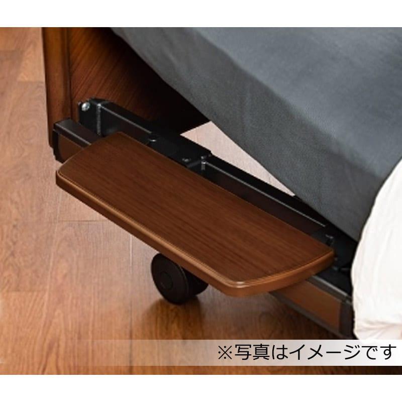 GXサイドテーブル(スタンダードアンバー):◆お客様の身体状況に応じて4モーターから107モーターまで選択可能