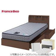 フランスベッド シングルベッド寝装品付き コスモプラス/ZTゼウス(ペールアンバー)/スリープセット(ホワイト)