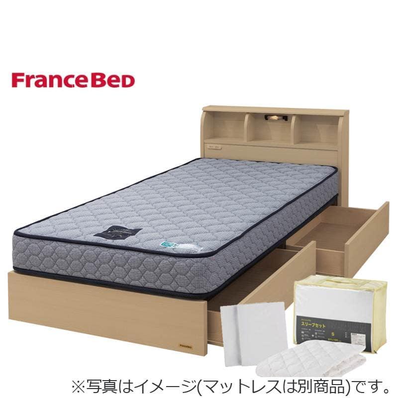 フランスベッド シングルベッド寝装品付き コスモプラス/ZTゼウス(ホワイトオーク)/スリープセット(ホワイト):安心の国産ベッド ※画像のマットレスは異なります