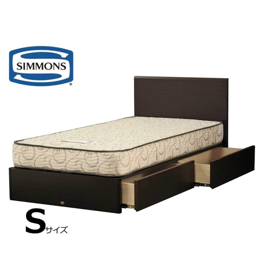 シモンズ シングルベッド ノエマフラット引出付/5.5ジャガードAB17K01:《安心のF☆☆☆☆仕様》