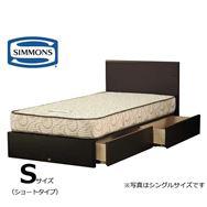 シモンズ シングルショートベッド ノエマフラット引出付/5.5ジャガードAB17K01