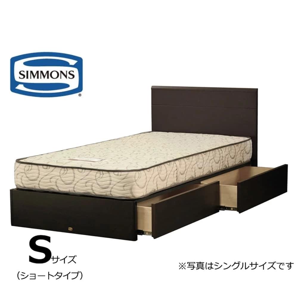 シモンズ シングルショートベッド ノエマフラット引出付/5.5ジャガードAB17K01:《安心のF☆☆☆☆仕様》