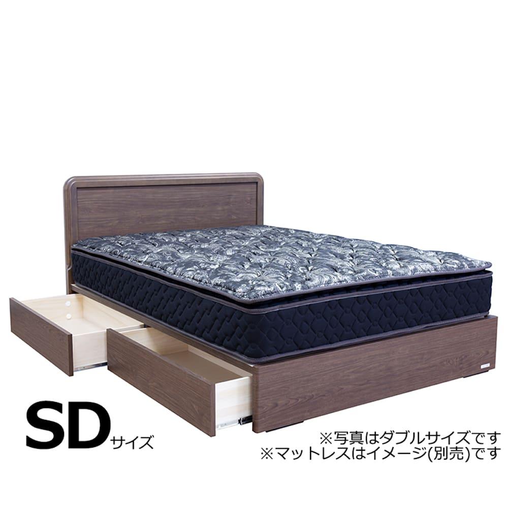セミダブルフレーム ブライドライズFDフレーム ダークブラウン:日本製Fフォースター(F★★★★)モデル