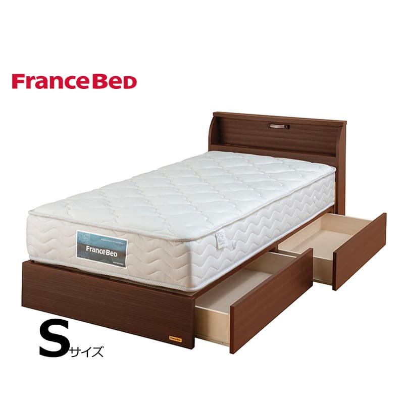 シングルベッド コスモプラス�U/BO−030 ウォールナット:フランスベッドの人気シリーズ