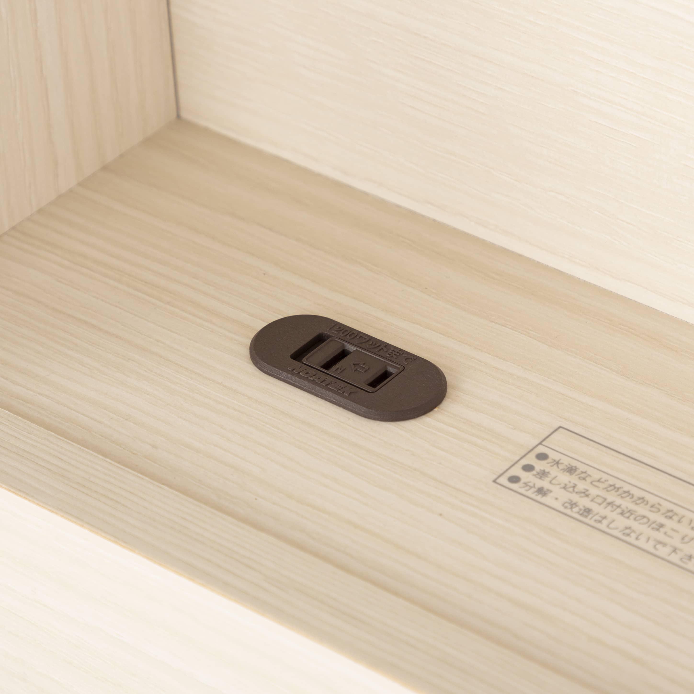 シングルベッド コスモプラス�U/BO−030 ウォールナット:便利なコンセント付き