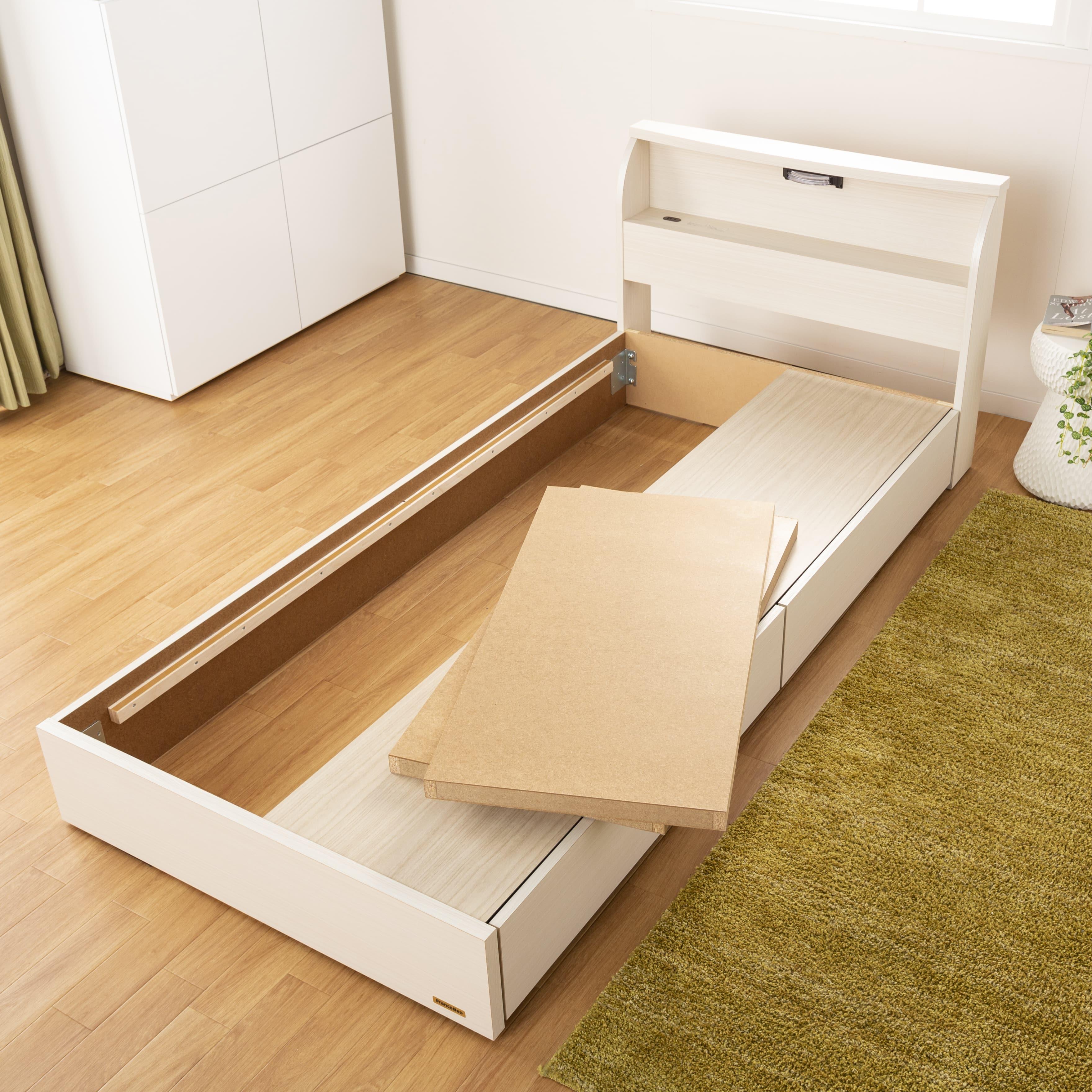 シングルベッド コスモプラス�U/BO−030 ウォールナット:隠れた収納スペース