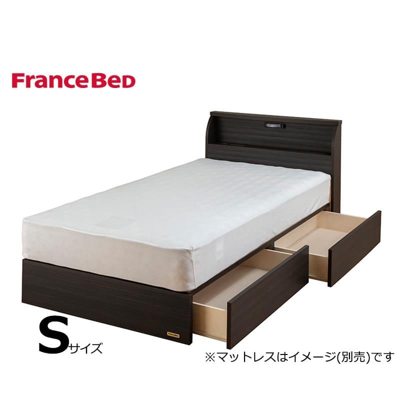 シングルフレーム コスモプラス�U ブラック:フランスベッドの人気シリーズ