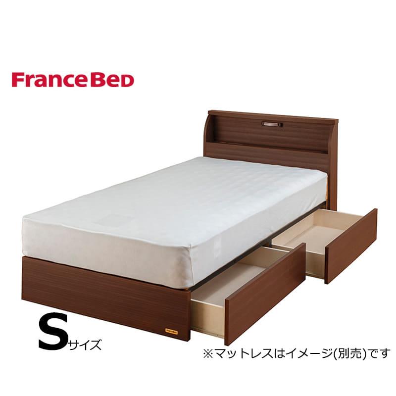 シングルフレーム コスモプラス�U ウォールナット:フランスベッドの人気シリーズ