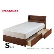 シングルベッド コスモプラス�U/シルバー800FT2 ウォールナット