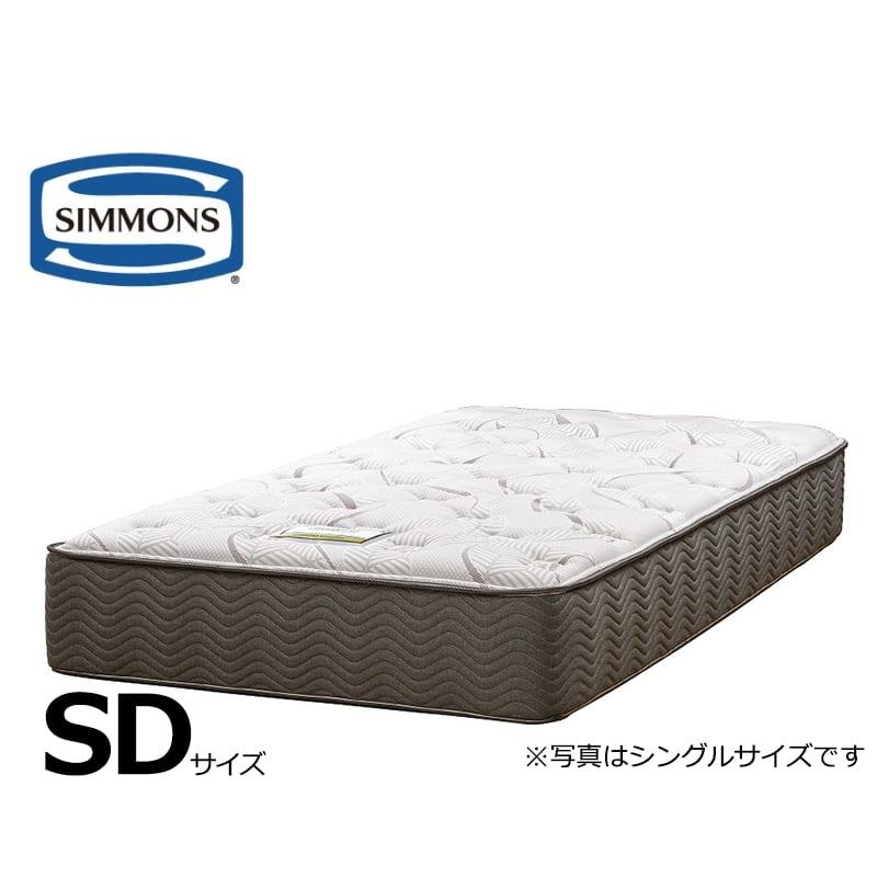 シモンズ 7.5インチエグゼクティブMD/AB20S01(セミダブルマットレス)